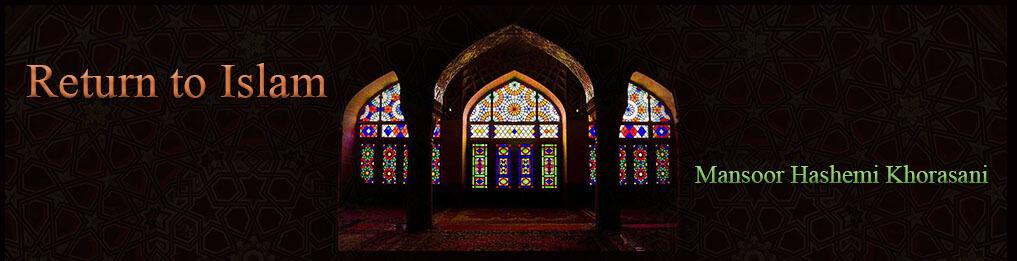 Criticisms; Return to Islam; Mansoor Hashemi Khorasani