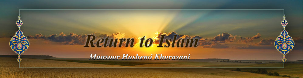 Explanations; Mansoor Hashemi Khorasani; Return to Islam